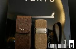 Tự bảo quản điện thoại Vertu hiệu quả bằng những lưu ý quan trọng