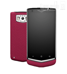 Vertu Extraordinary Raspberry
