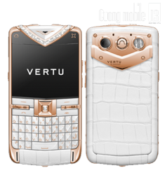 Vertu Quest Red Gold Dia White Alligator