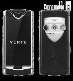 Vertu Touch Diamond Trim